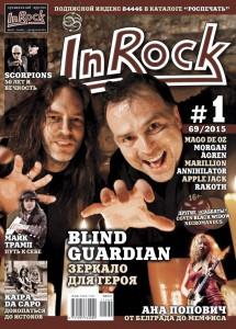 InRock №1.2015.