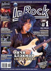 InRock №1.2018