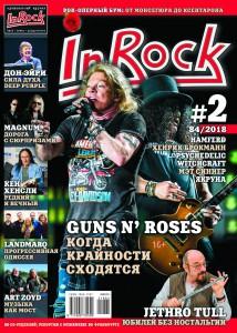 InRock №2.2018.