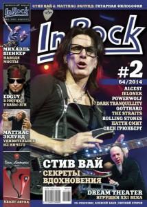 InRock 2.2014.