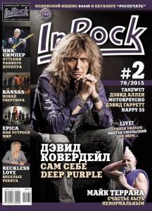 InRock 2.2015