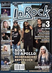 InRock 3.2018