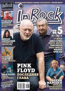 InRock 5.2014.