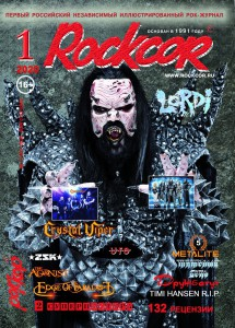 Rockcor 1.2020