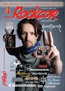 Rockcor 4.2014.