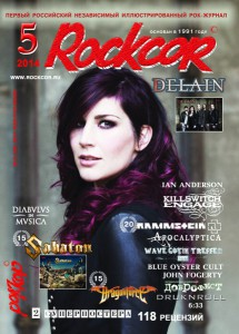 Rockcor 5.2014