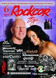 Rockcor 6.2014