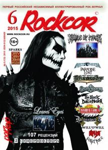 Rockcor 6.2015.