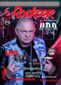 Rockcor 6.2018