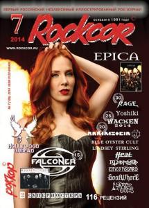 Rockcor 7.2014.