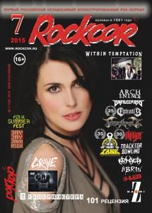 Rockcor 7.2015.