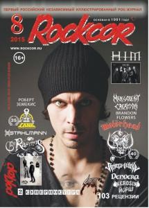 Rockcor 8.2015