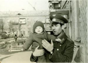Папа и я